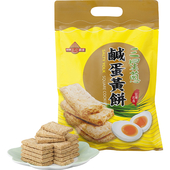 《康成》三星蔥鹹蛋黃餅(210g/袋)
