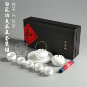 白瓷功夫茶具套裝組(一壺/一茶海/茶葉罐/四杯/茶席)