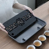 烏金石日月長形茶盤(17X4.5X35cm)