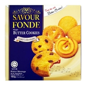 《SAVOUR FONDE》奶油曲奇餅乾(163g/盒)