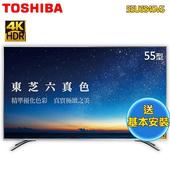《全新展示機★TOSHIBA東芝》55型4K HDR六真色顯示器+視訊盒55U6840VS(送基本安裝) $15900