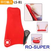 《樂舒普》【母親節特惠】RO-SUPER搥椎多功能 按摩機LS-B1*(平輸)(LS-B1)