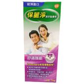 《保麗淨》假牙黏著劑舒適護齦配方(70g)