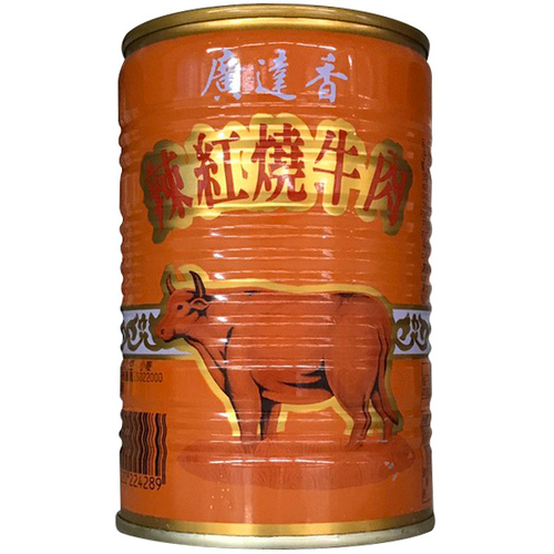 《廣達香》辣紅燒牛肉(440g/罐)