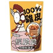 《TrueFoods臻盛食》經脆脆雞皮-30g±9.0%/包(原味-白胡椒)