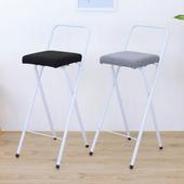 《頂堅》鋼管(厚型沙發織布椅座)高腳折疊椅/吧台椅/高腳椅/櫃台椅/餐椅-二色(灰色)