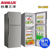 《SANLUX 台灣三洋》168公升雙門電冰箱SR-C168B(含拆箱定位)
