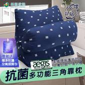 《格藍傢飾》親膚抗菌多功能三角靠枕-四色可選(贈空氣殺菌包1入)(紳藍)