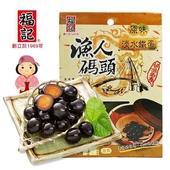 《即期2020.12.22 福記》鐵蛋原味(120g/包)