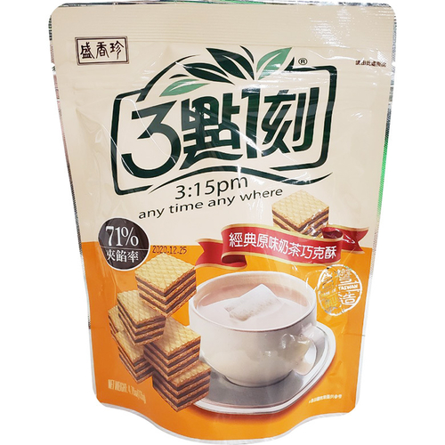 《即期2020.12.25 盛香珍》經典原味奶茶巧克酥(135g/袋)