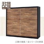 《甜蜜蜜》巴里雙色積層木7尺推門衣櫃