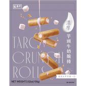 《盛香珍》濃厚芋頭牛奶脆捲100g/袋 $35