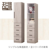 《甜蜜蜜》凱達古橡1.4尺四抽衣櫃