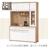 《甜蜜蜜》歌德5尺餐櫃 /收納櫃(全組)