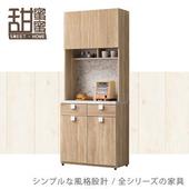 《甜蜜蜜》歐培拉2.7尺餐櫃-全組