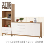 《甜蜜蜜》詩美7.3尺L型餐櫃/收納櫃(全組)