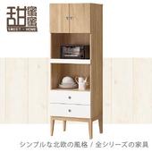 《甜蜜蜜》歐基2x6尺餐櫃/收納櫃