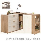 《甜蜜蜜》比菲4~7尺伸縮書桌/多功能桌