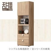 《甜蜜蜜》歐培拉2尺仿石餐櫃/收納櫃