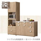 《甜蜜蜜》歐培拉6尺L型餐櫃/收納櫃