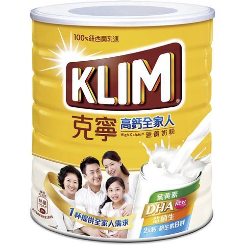《克寧》高鈣全家人營養奶粉DHA(2.2kg/罐)
