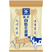 《森永》白色牛奶糖家庭包(260g)
