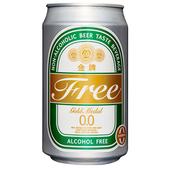 《台酒TTL》金牌FREE啤酒風味飲料-零酒精330ml/罐 $28