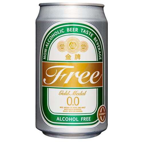 《台酒TTL》金牌FREE啤酒風味飲料-零酒精(330ml/罐)