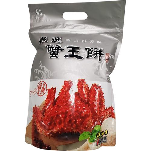 《即期2020.08 安平小舖》蟹王餅 10片裝(55g)