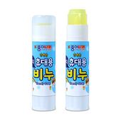《韓國JONG IE NARA》便攜式洗手香皂棒14.5g/支 $48