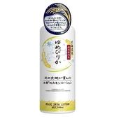 《北海道夢美人》日本米深度潤澤化妝水(500ml/罐)
