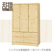 《甜蜜蜜》松森4x6尺三門四抽衣櫃