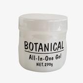 《即期2021.12.21日本Botanical All-In-One》植物酵素保濕乳液(290ml/瓶)