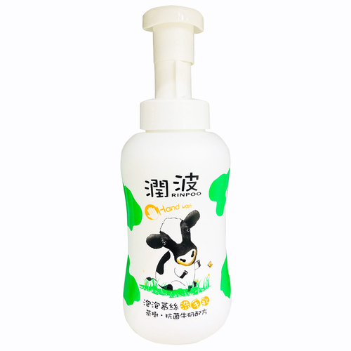 《潤波》泡泡慕絲洗手乳(茶樹抗菌配方300ml)