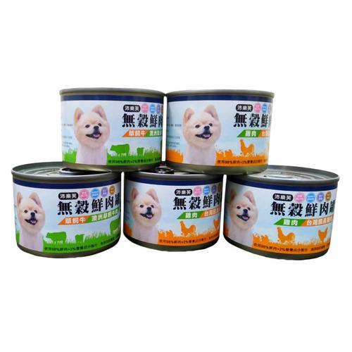 《沛樂芙》無穀鮮肉罐頭(草飼牛 170g/罐)