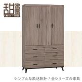《甜蜜蜜》索拉古橡木4x7尺衣櫃