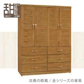 《甜蜜蜜》納希亞柚木5x7尺衣櫃