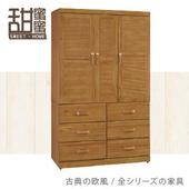 《甜蜜蜜》納希亞柚木4x7尺衣櫃