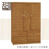 《甜蜜蜜》納希亞柚木4x6尺衣櫃