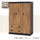 《甜蜜蜜》巴里雙色積層木5.7x6尺衣櫃