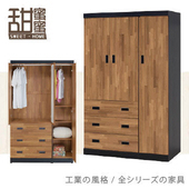 《甜蜜蜜》巴里雙色積層木5.3x7衣櫃