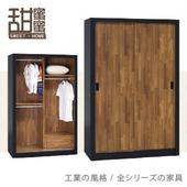 《甜蜜蜜》巴里雙色4x7尺推門衣櫃