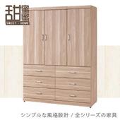 《甜蜜蜜》原色5x7尺三門六抽衣櫃