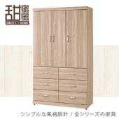 《甜蜜蜜》原色4x7尺三門六抽衣櫃