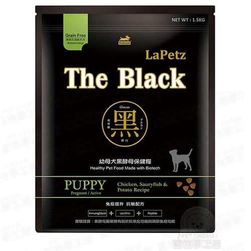 《樂倍》黑酵母保健糧(幼母犬 1.5kg/包)