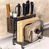 不銹鋼刀具砧板收納架(24X13X23cm)