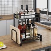 不銹鋼梯形廚房收納架(兩層 34X21X41cm)