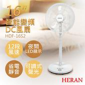 《禾聯HERAN》16吋智能變頻DC風扇 HDF-16S2