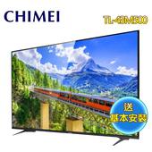 《CHIMEI 奇美》43型4K HDR聯網液晶顯示器+視訊TL-43M500(送基本安裝)