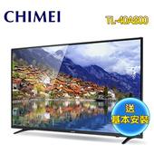 《CHIMEI 奇美》40型HD低藍光液晶顯示器+視訊盒TL-40A800(送基本安裝)